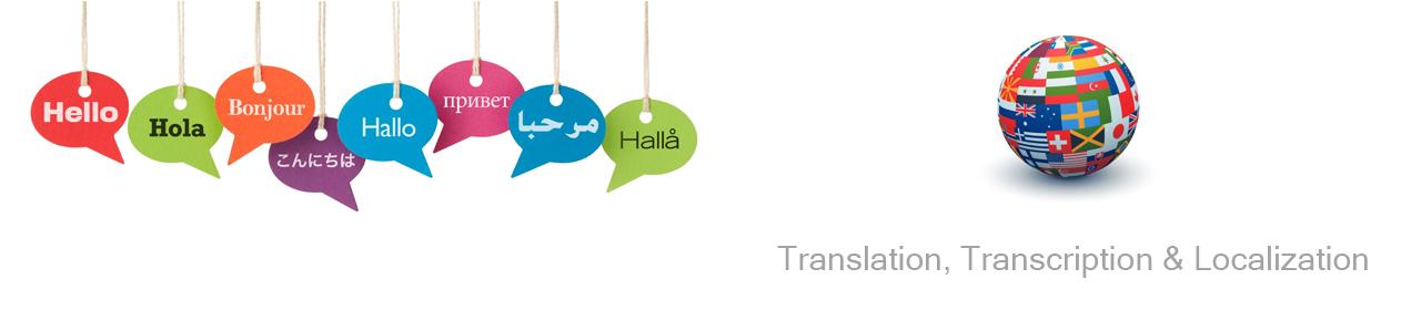 translation transcription localization